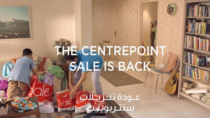 Centrepoint Sale TVC