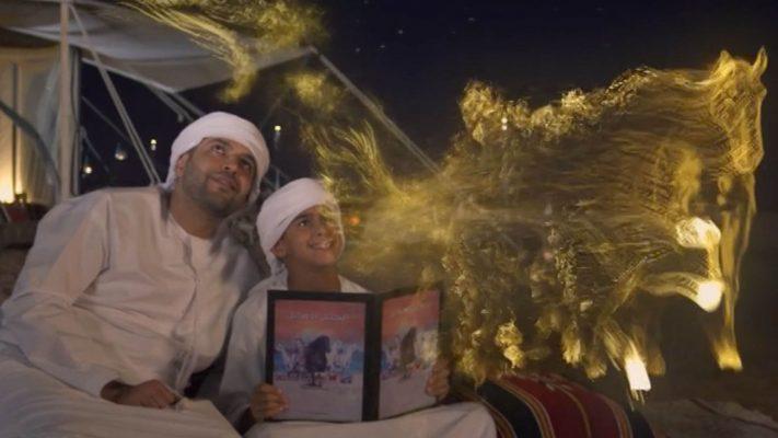 Sheikh Zayed Book Awards - 2015
